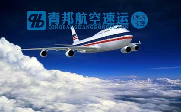杭州到济南航空货运专线当日必达