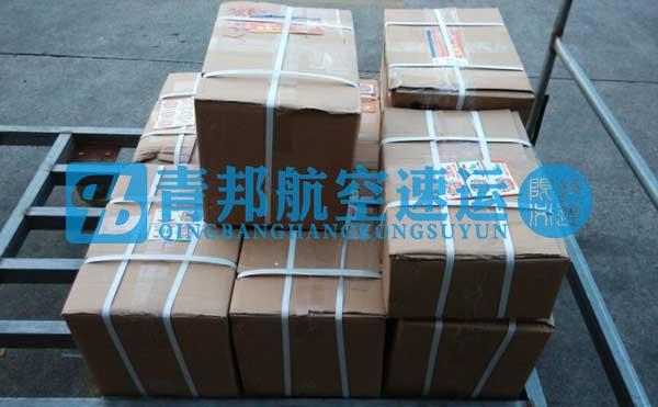 杭州到重庆航空货运一批图纸准点出港