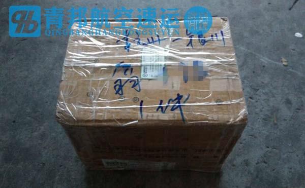 杭州到银川空运航空急件青邦限时达客户已签收