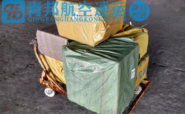 杭州到天津航空货运专线微信1秒下单