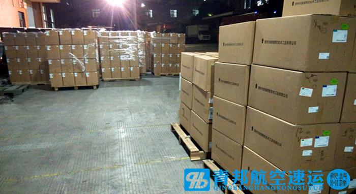 青岛到杭州空运落地配送青邦航空速运100%满意服务